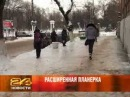 27 января 2014 Новости Рен ТВ Армавир