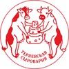 Теряевская сыроварня