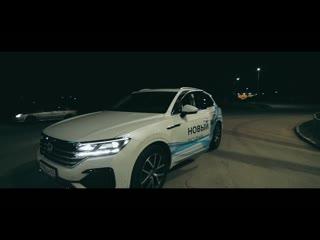 Обзор на Новый Volkswagen Touareg. Выпуск 2_6