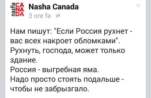 Путин подписал закон о призыве крымчан в российскую армию - Цензор.НЕТ 1039