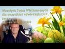 Vivo per lei Roman Szczepaniak saxophon tenor