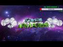 СТРИМ! Minecraft Выживание на стриме 6 ЭНДЕРМЕНЫ И АЛМАЗЫ