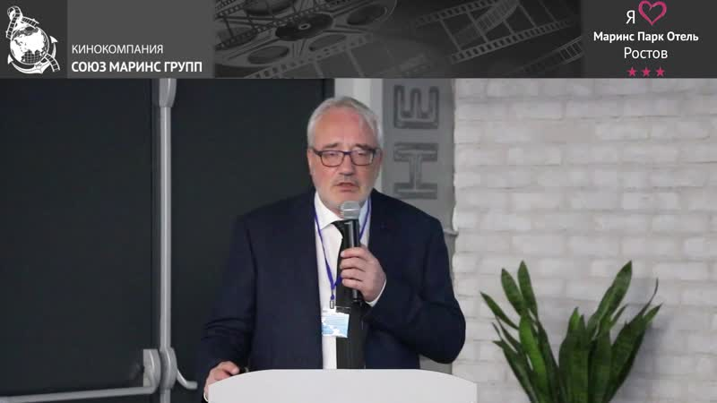 Чем обеспокоены врачи на конференции в Marins Park Hotel Rostov