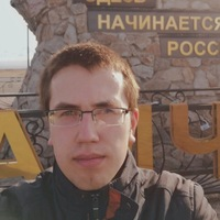 Никита Каптуров