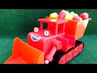 Мультик для детей - Бульдозера Мак привез СЮРПРИЗЫ!  - маленькие игрушки (Surprise Eggs and Toys)