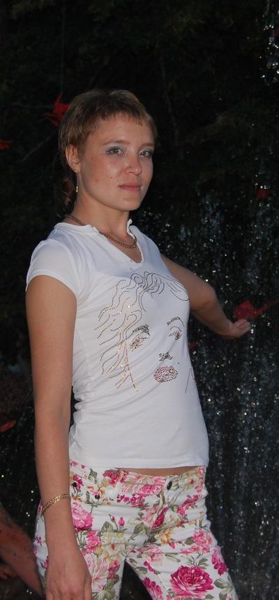 Анна Бычкова, 7 мая 1989, Данилов, id127174377