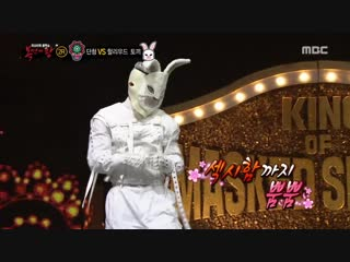 [Шоу] 181202 Jinyoung sexy dance + personal skill @ King of The Mask Singer