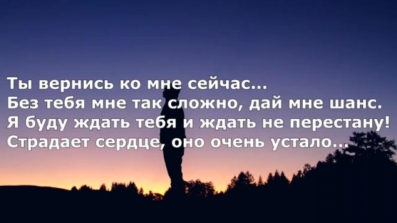 Babek_Mamedrzaev_Береги_её__Боже_Текст_Lyrics_.mp4