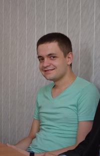 Владислав Чуприна, 6 сентября 1992, Днепропетровск, id32330276