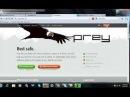 Como rastrear tu equipo perdido o robado utilizando Prey