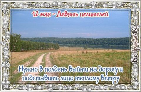 https://pp.vk.me/c619130/v619130719/48ba/hDwe58U4jpo.jpg