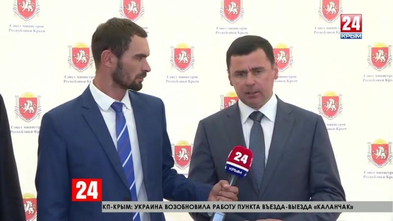 Глава Республики Сергей Аксёнов и губернатор Ярославской области Дмитрий Миронов подписали ряд соглашений о сотрудничестве