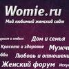 Womie: мой любимый женский сайт. Умные женщины