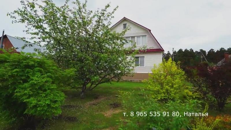 Продается дом в Горном Щите (ул. Тенистая, 29)