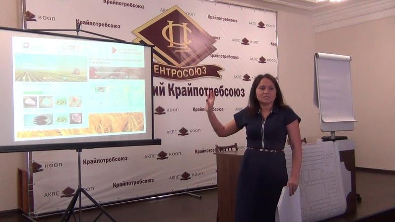 1 день Семинар Е.Горелова в Барнауле 3часть