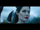 Малефисента с Анджелиной Джоли. Русскоязычный трейлер
