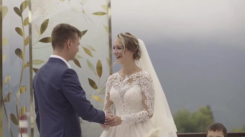 Wedding in Sochi