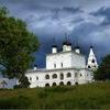 Анастасов Монастырь(Одоев)