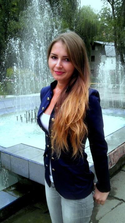 Наталья Гринив, 17 августа 1993, Одесса, id126262827