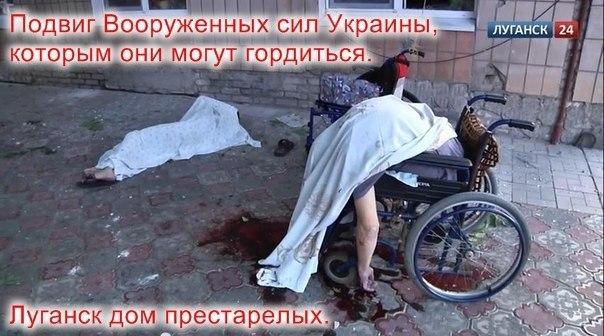 Новороссия - новости, обсуждение - Страница 4 KSgKtQUFNCw