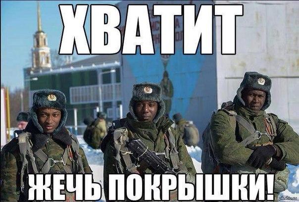 Имущество Украинского дома не пострадало во время штурма: МВД использовало помещение как свою базу от начала Майдана - Цензор.НЕТ 9