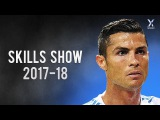 Cristiano Ronaldo 2017/2018 ● Skills Show | HD
