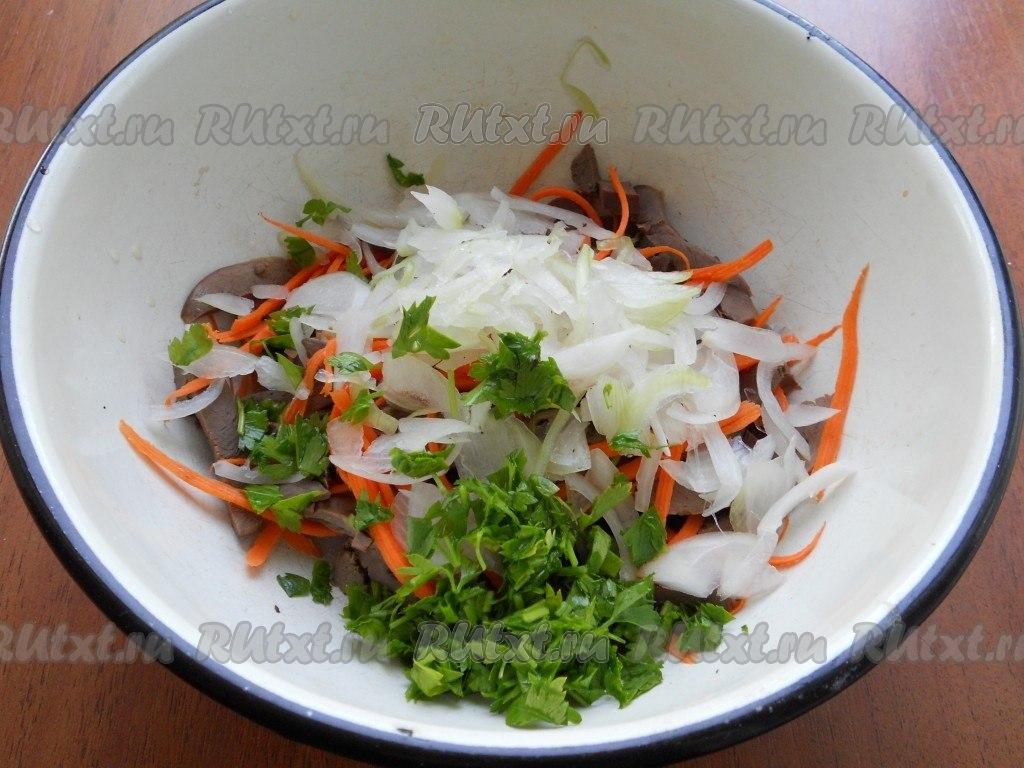 Салат из сердца свиного с маринованным луком рецепт очень вкусный