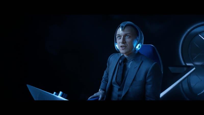Люди Икс Тёмный феникс (16) в кино с 6 июня