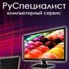 Ремонт ноутбуков и жк мониторов в Москве