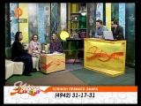 чайники_20 02_Дмитирий Смирнов, Екатерина Соколова