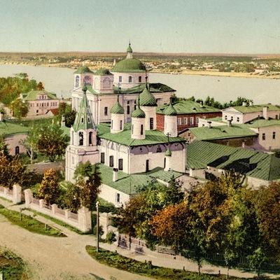 Мку Циомси, 14 ноября 1991, Ярославль, id184353238