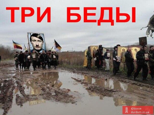 В России не будут строить новых дорог в 2016 году из-за сокращения бюджета, - Росавтодор - Цензор.НЕТ 1914