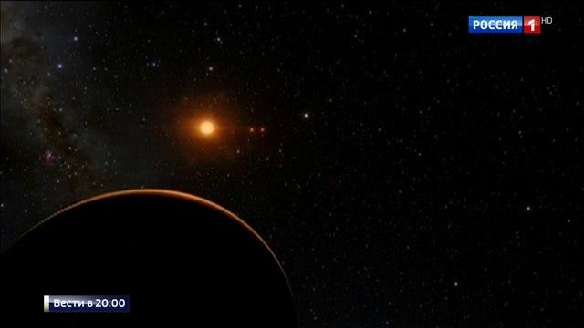 Вести в 20:00 • Космическая сенсация: есть ли жизнь под красным карликом