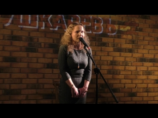 Конкурс «Русские рифмы», Наталья Верескова, «Песня уходящего поколения»