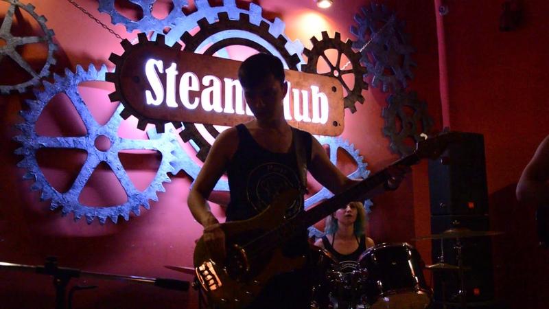 Твое Собачье Дело - Буду молодцом (SteamClub, 15.09.18, Уфа)