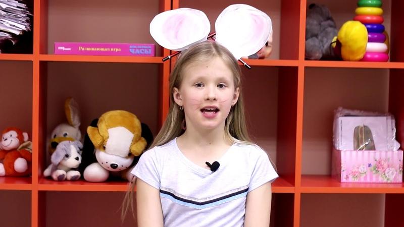 Швецова Таисия - 老鼠