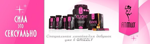 grizfood.ru/search/?searchstring=fitmiss