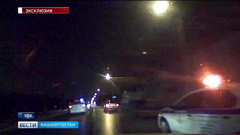 Блокбастер по-уфимски: «Вести» публикуют эксклюзивные кадры задержания водителя с гранатой