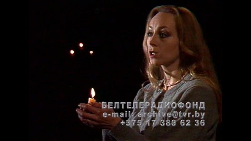«Стихи Людмилы Хейдаровой читает артистка Тамара Пузиновская» (БТ, 1989 год)
