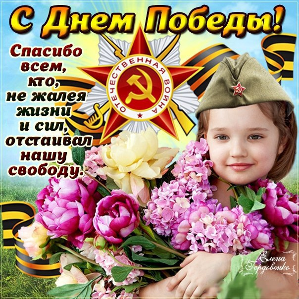 Фото №456285209 со страницы Резиды Сираевой