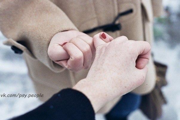 Как женщинам понимать мужчин? Женщины не всегда понимают мужчин: мужские реакции и требования им кажутся когда странными, когда жесткими. Однако, если женщина лучше понимает особенности мужской психологии, взаимопонимание приходит быстрее. Мужчина хочет, чтобы любовь женщины выражалась так, как он хочет, при этом языки любви у мужчин обычно другие, чем у женщин. Для девушки язык любви - поцелуи, для мужчин - секс. Для женщины язык любви - переживать за мужчину и заботиться о нем, для мужчины…