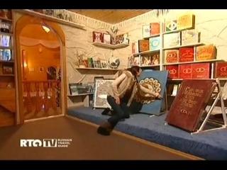 Russian Travel Guide (RTG TV) - В Гостях у Русского Деда Мороза [LQ 360p]