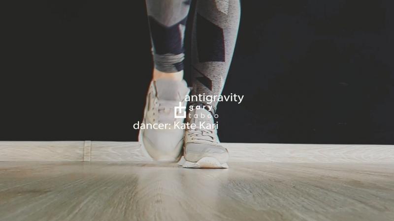 Gary Taboo - Antigravity (Music Video)