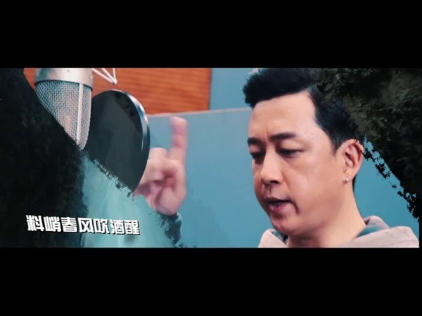 《鬼吹灯之怒晴湘西》片尾曲mv:潘粤明高伟光战蜈蚣斗神鸡