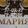 Кафе Мария - Киров