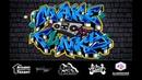 Blind Powermove Contest - Make It Funky 7