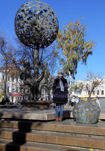 Ann Skoryh, 5 ноября , Москва, id223618180