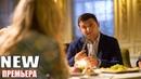 Срочный фильм требуется глянуть! ВОСЕМЬ ЛУЧШИХ СВИДАНИЙ Русские мелодрамы новинки, фильмы 1080
