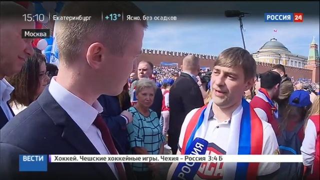Новости на Россия 24 • Первомай традиции от Зюганова и мода от Жириновского