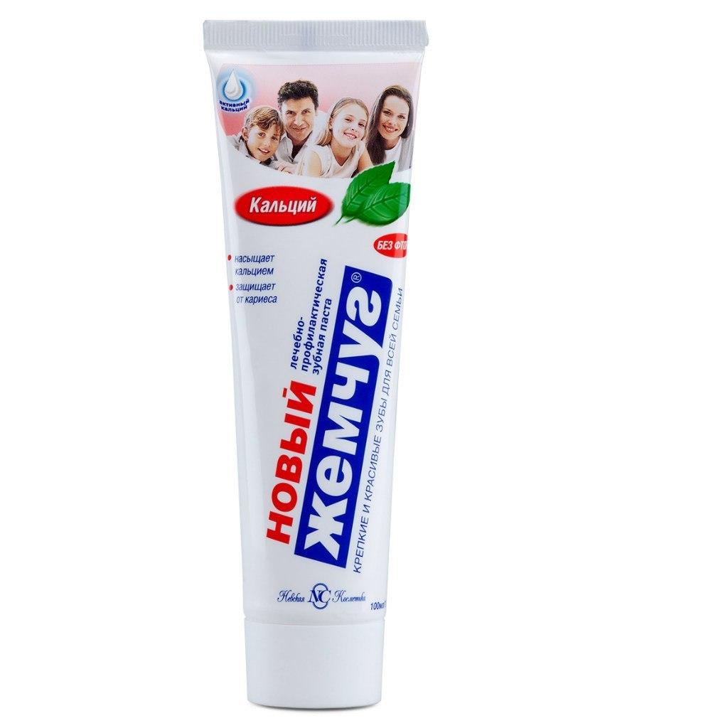 Невская косметика зубная паста новый жемчуг 100 мл. кальций 8*32 ластоЧка товары первой необходимости с доставкой на дом в кол.